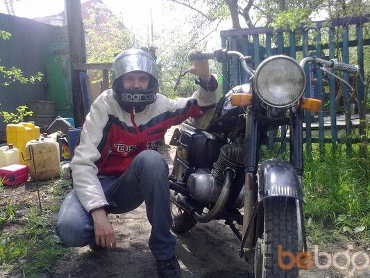Фото мужчины Gohst, Полтава, Украина, 25