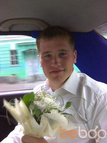 Фото мужчины vovka, Северск, Россия, 31