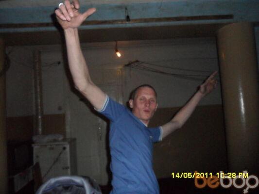 Фото мужчины 666ad, Харьков, Украина, 29