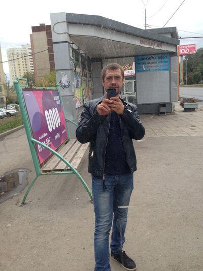 Фото мужчины Кирилл, Екатеринбург, Россия, 25