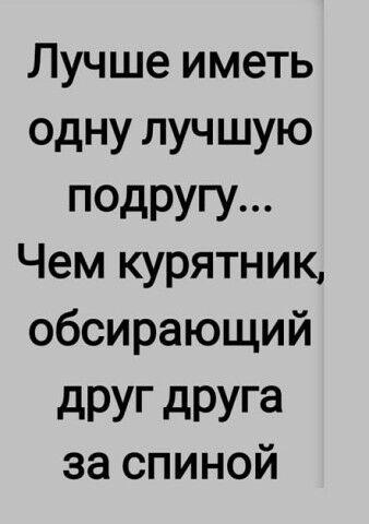 Фото мужчины Жахонгир, Санкт-Петербург, Россия, 38