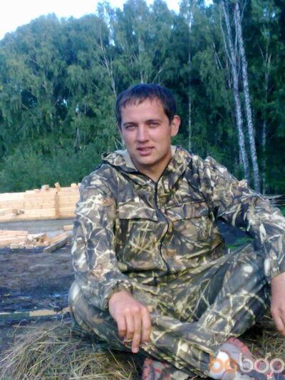 Фото мужчины Raven, Новосибирск, Россия, 33