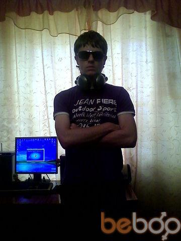 Фото мужчины Кирилл, Минск, Беларусь, 28