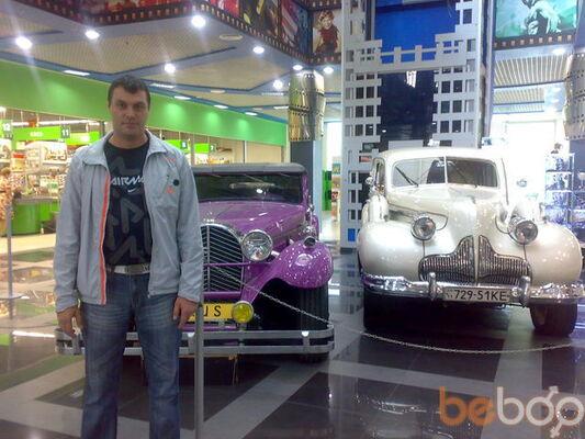 Фото мужчины рома, Харьков, Украина, 43