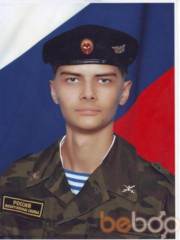 Фото мужчины FIL917, Липецк, Россия, 26