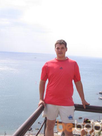 Фото мужчины Егор, Купянск, Украина, 32