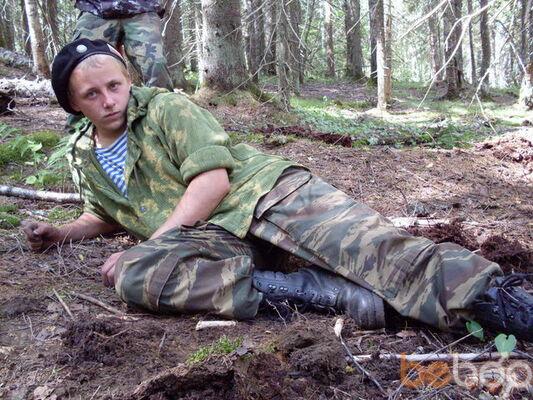 Фото мужчины DigeeR, Петрозаводск, Россия, 30