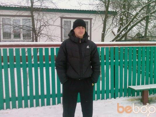 Фото мужчины maksimus, Черкассы, Украина, 28