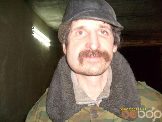 Фото мужчины renatey, Уфа, Россия, 29