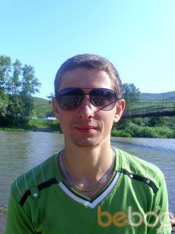 Фото мужчины Андрей, Усть-Каменогорск, Казахстан, 28