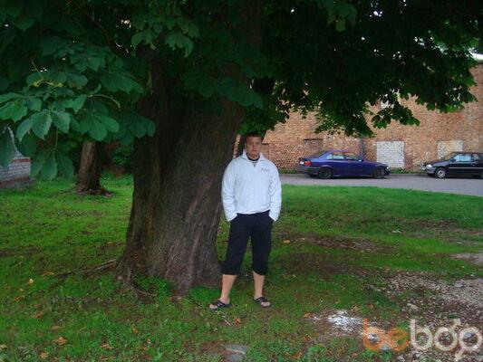Фото мужчины Romashka, Огре, Латвия, 27