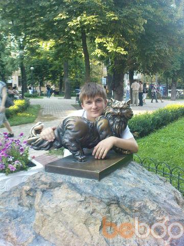 Фото мужчины FenikS, Луганск, Украина, 25