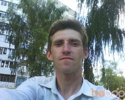 Фото мужчины Alex, Мозырь, Беларусь, 34