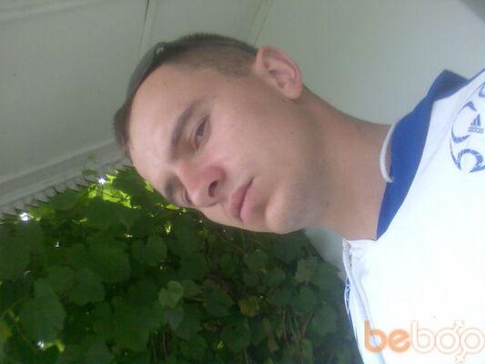 Фото мужчины Dima, Хмельницкий, Украина, 28