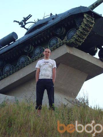 Фото мужчины Ромчик, Ровеньки, Украина, 31