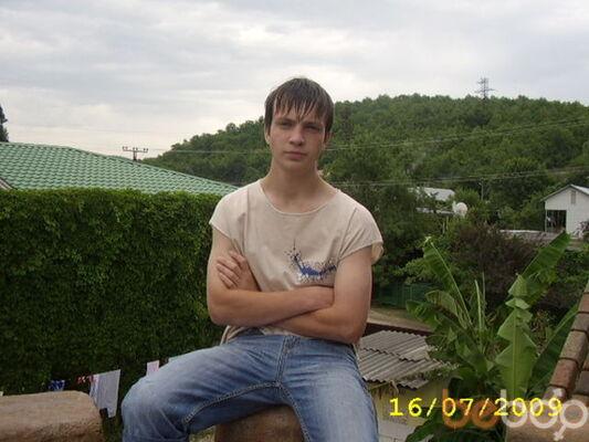 Фото мужчины vitosprok, Переславль-Залесский, Россия, 25