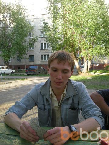 Фото мужчины Виталий, Челябинск, Россия, 25