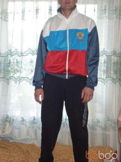 Знакомства Чита, фото мужчины Vladikk, 41 год, познакомится