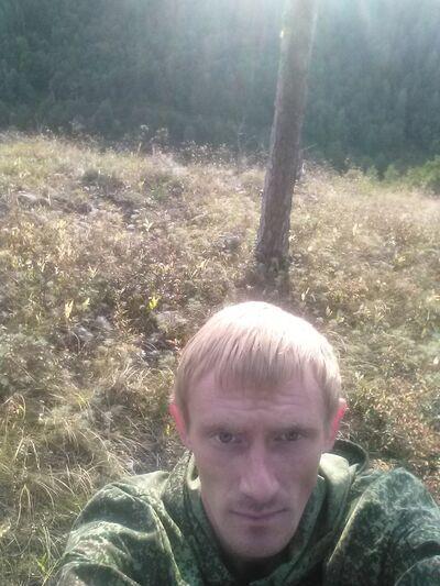 Фото мужчины Виктор, Отрадный, Россия, 26