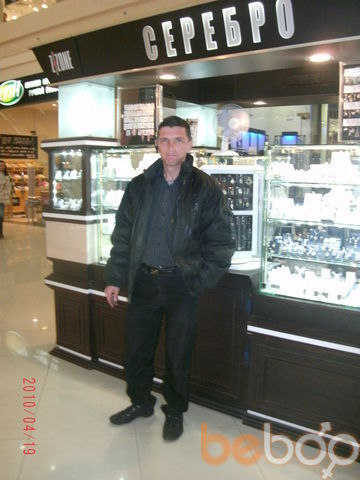 Фото мужчины 81076, Москва, Россия, 41