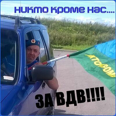 Фото мужчины Сергей, Санкт-Петербург, Россия, 40