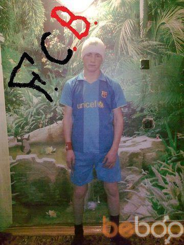 Фото мужчины VOLK, Темиртау, Казахстан, 37