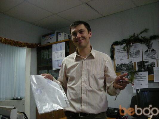 Фото мужчины Denn, Саратов, Россия, 39