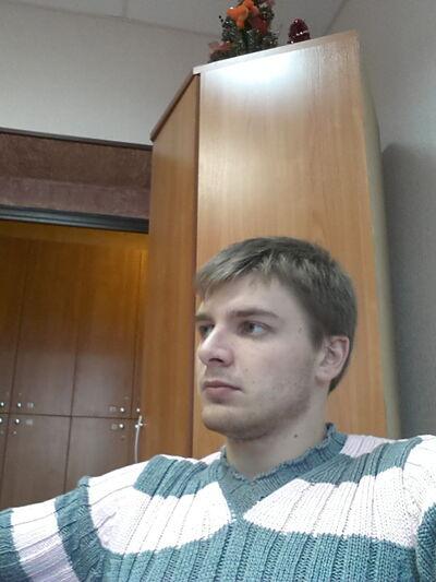 Фото мужчины Сергей, Елизово, Россия, 29