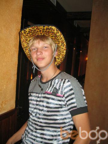 Фото мужчины Pr1f3x, Санкт-Петербург, Россия, 25