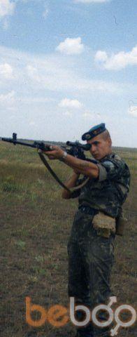 Фото мужчины Артем, Донецк, Украина, 35
