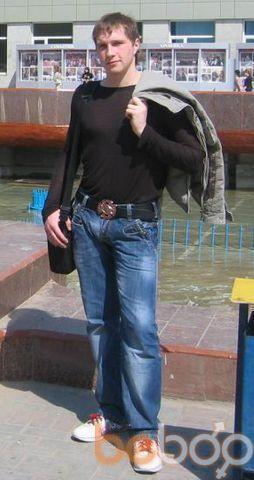 Фото мужчины NTCPVuLKaN, Брянск, Россия, 29