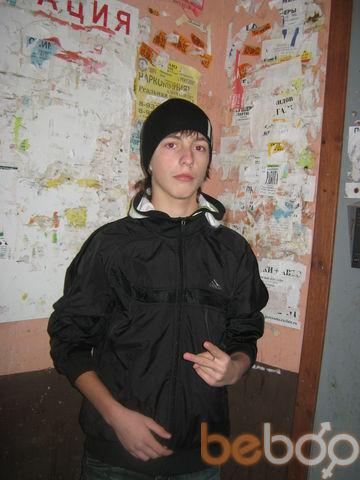 Фото мужчины Shockkоооо, Саратов, Россия, 38