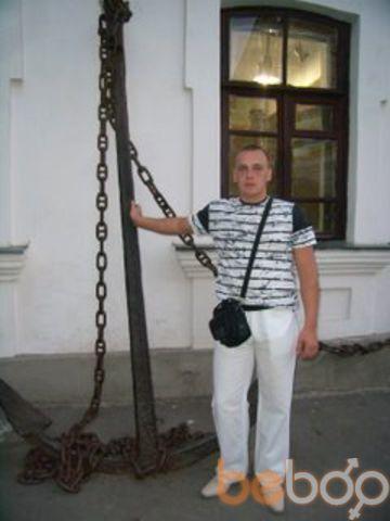 Фото мужчины fred, Днепропетровск, Украина, 31