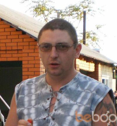 Фото мужчины Виктор, Краснодон, Украина, 34