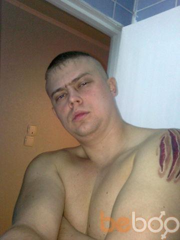 Фото мужчины НиколС, Кривой Рог, Украина, 33