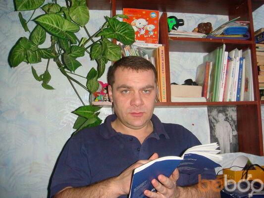 Фото мужчины ybkmcjy, Москва, Россия, 44