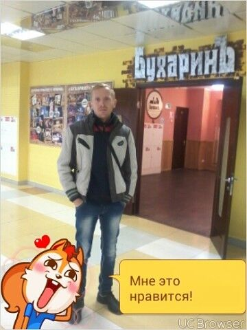 Фото мужчины Кафе, Южно-Сахалинск, Россия, 40