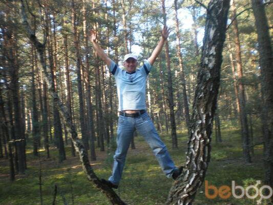 Фото мужчины 7maks7, Черновцы, Украина, 40
