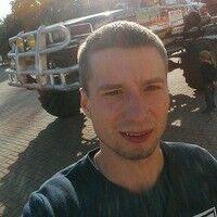 Фото мужчины Кирилл, Калининград, Россия, 23