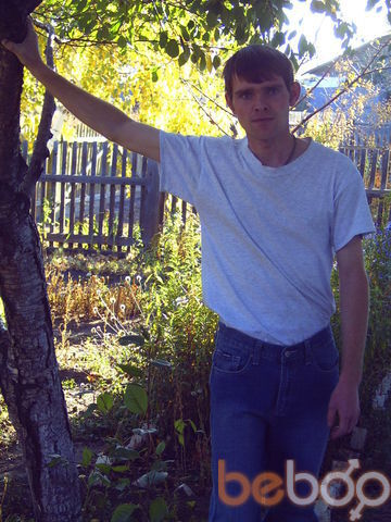 Фото мужчины Dimon, Караганда, Казахстан, 29