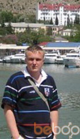 Фото мужчины kanter, Кривой Рог, Украина, 32