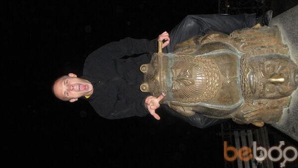 Фото мужчины тонна, Мелитополь, Украина, 28
