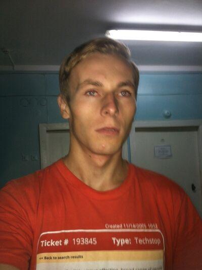 Фото мужчины Руслан, Николаев, Украина, 24