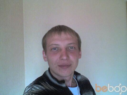 Фото мужчины kummar, Алматы, Казахстан, 35