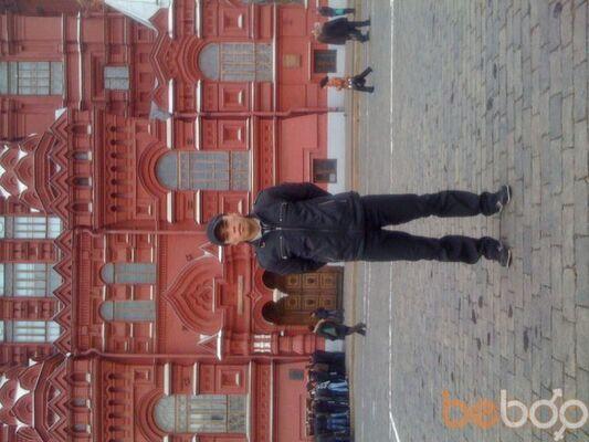 Фото мужчины toha8686, Джалал-Абад, Кыргызстан, 31
