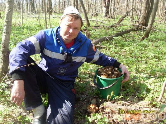 Фото мужчины Серега, Вурнары, Россия, 39