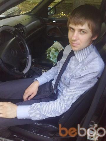 Фото мужчины Fflashh, Донецк, Украина, 30