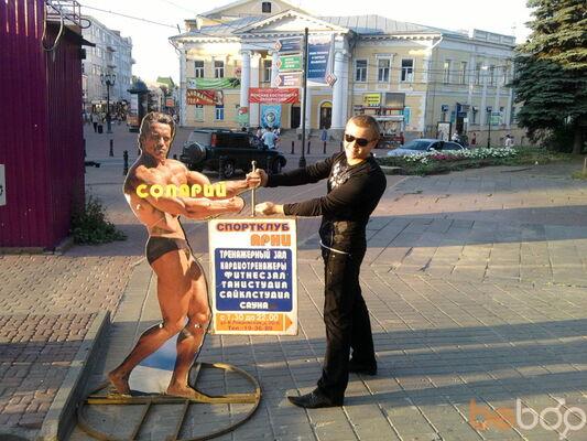 Фото мужчины Мишка, Нижний Новгород, Россия, 28