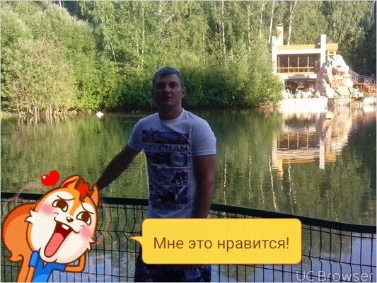 Фото мужчины Антон, Астана, Казахстан, 28