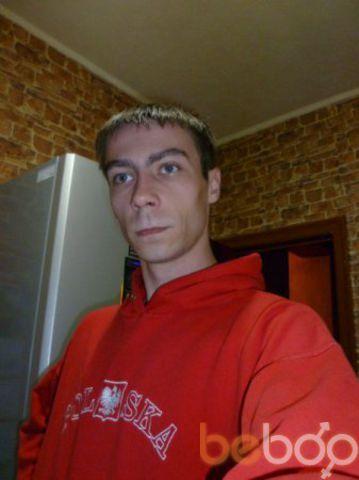 Фото мужчины Андарий, Алматы, Казахстан, 33